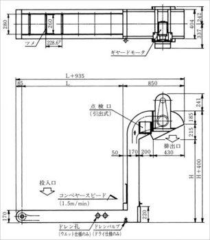 CBコンベア/寸法図